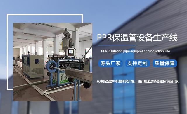pp蜂窝芯生产线
